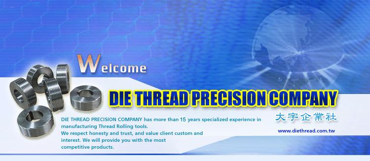 Die Thread Precision(Taiwan)-Thread Rolling Dies,Thread